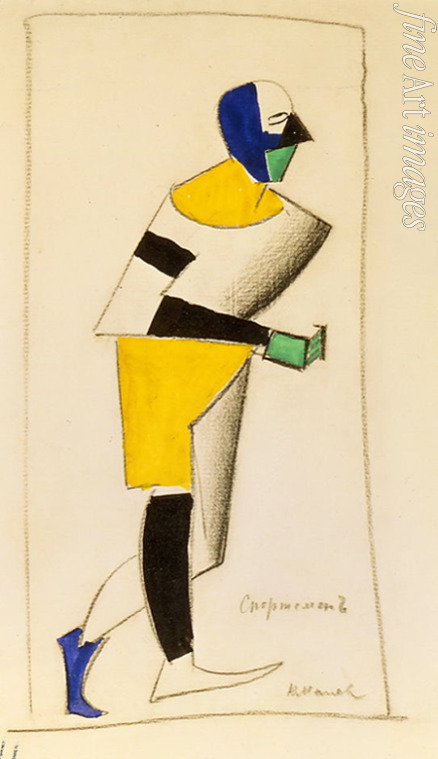Malevich Kasimir Severinovich - Sportsman. Costume design for the opera Victory over the sun by A. Kruchenykh